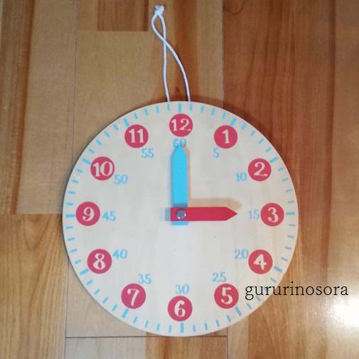 知育時計の写真