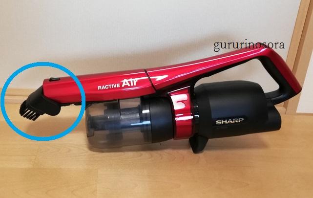 SHARPの掃除機写真2